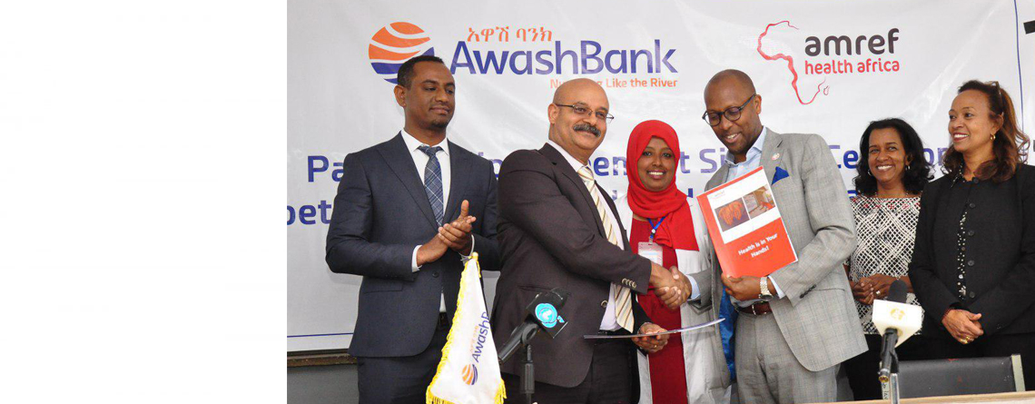 Awash Bank and Amref Health Africa Signed a Partnership Agreement