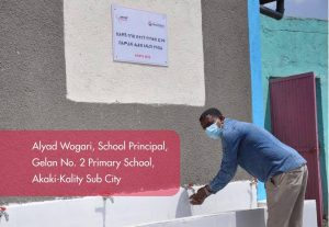 Awash Bank in Partnership with Amref Health Africa constructing Safe and Inclusive Sanitation Facilities in Public Schools in Addis Ababa.