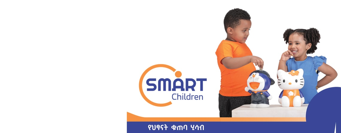 Smart Children Account