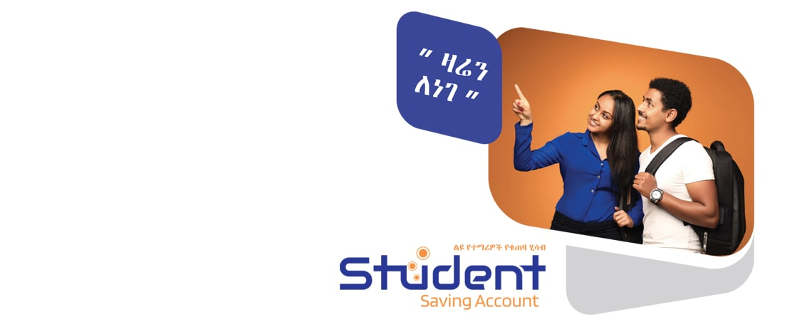 Student Solution Account